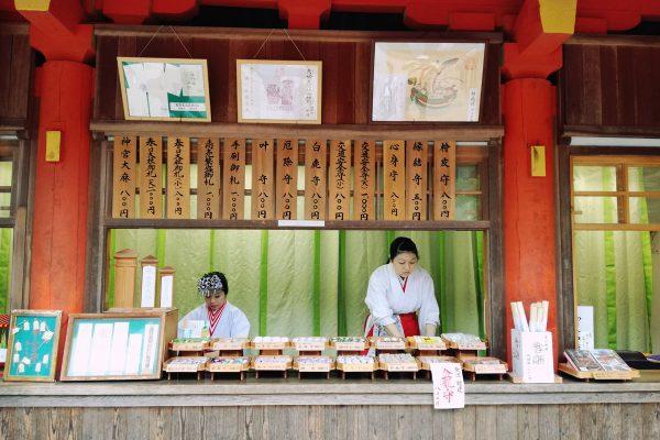 kasuga-Nara
