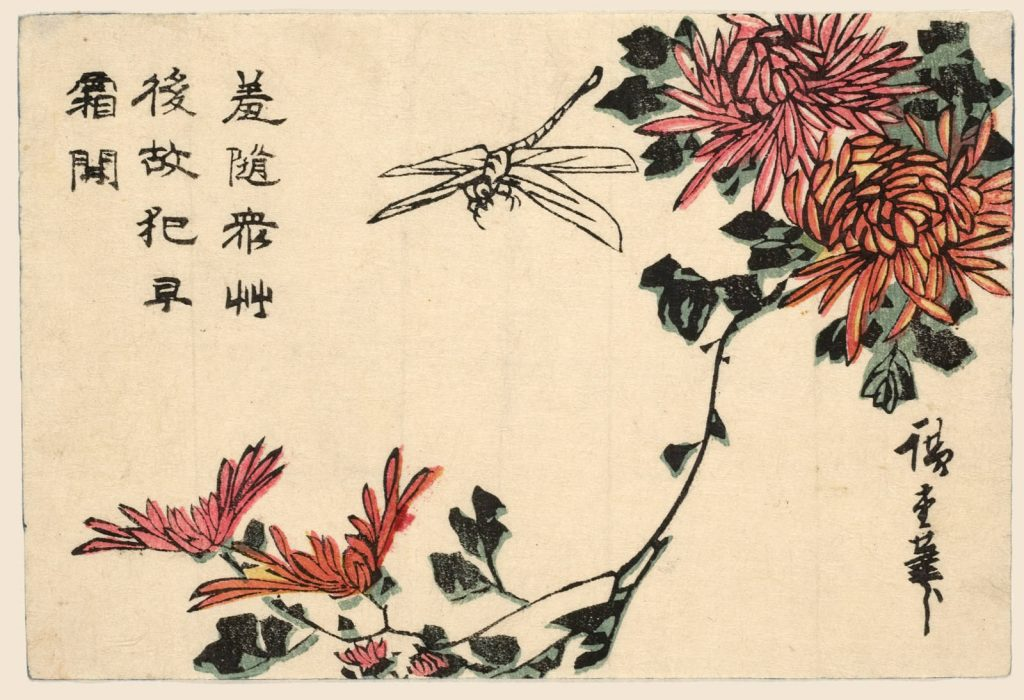 Utagawa-Hiroshige-Libellula-e-crisantemi-1837-1838-ca
