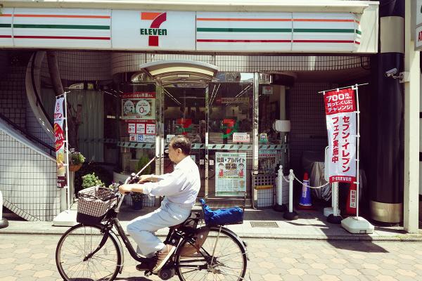 japan-tour